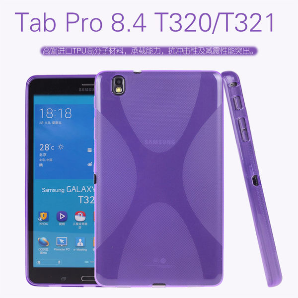 三星 Tab Pro 8.4 保護套 T320 T325 T321 保護殼 磨砂 霧面 清水套 X紋 全包 軟殼 蜘蛛紋