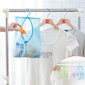 可掛式多用途收納網袋 曬衣夾子網袋 廚房浴室多用掛袋 【庫奇小舖】