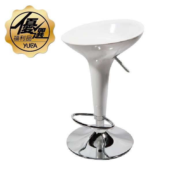 【YUDA優選福利品】(白)飛碟 低背 升降 吧檯椅/吧台椅/巴台椅