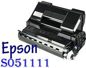 [ EPSON 副廠碳粉匣 S051111 ][17000張] EPL N3000 N-3000 印表機