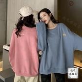 情侶T 新款秋季韓版寬鬆薄款閨蜜裝情侶款連帽T恤女ins潮外穿長袖上衣-快速出貨