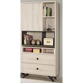 【森可家居】優娜2.7尺二抽書櫥 8CM882-3 書櫃 木紋質感 北歐風