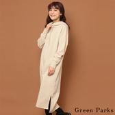 「Winter」 素面落肩抽繩連帽洋裝 - Green Parks
