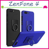 Asus ZenFone4 ZE554KL 5.5吋 指環磨砂手機殼 素面背蓋 PC手機套 簡約保護套 防滑保護殼 純色牛仔殼