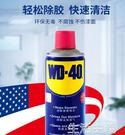 清潔器 除膠劑汽車家用去不干膠清除粘膠黏膠膠帶痕跡清潔殘膠貼紙脫清洗 生活主義