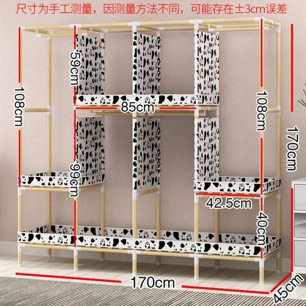 推拉門衣櫃實木臥室簡約現代經濟型雙人組裝布衣櫃布藝簡易櫃子WY 滿1元88折限時爆殺