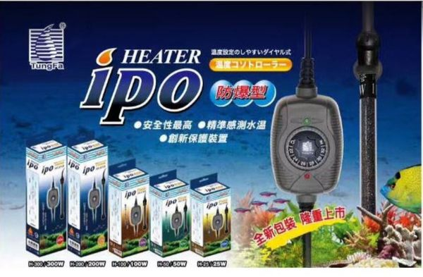 台灣T&F同發 iPO 智慧型控溫器 300W 魚缸保溫器、加溫棒、加熱器、加熱管、加溫管