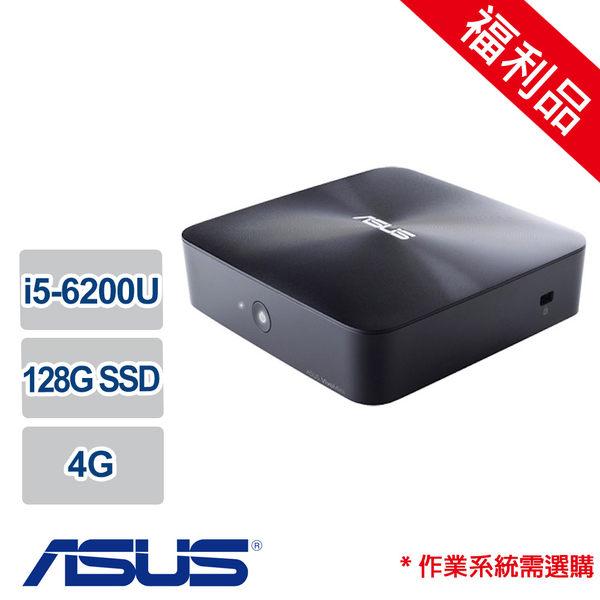 【超值福利品】ASUS UN65-62U5R0A i5-6200U雙核128G SSD效能迷你電腦