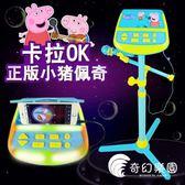 小豬佩奇兒童玩具3-6周歲寶寶男孩女孩生日禮物0-奇幻樂園
