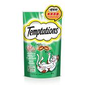 【寵物王國】Temptations喵愛餡 貓餡餅(海鮮百匯口味)85g