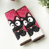 Kiro貓‧鈴鐺小黑貓 造型 鋪棉 安全帶護套/冰箱手把套 【221872】
