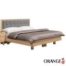 【采桔家居】亞托德 時尚5尺亞麻布實木雙人床台組合(不含床墊)