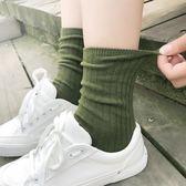 堆堆襪韓版薄款高筒紫色襪子女中筒襪韓版學院風日系長襪  傑克型男館