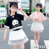 女童夏裝連身裙2019新款韓版中大童套裝女孩白色公主裙短袖洋裝PH2152【彩虹之家】