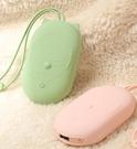暖手寶 矽膠充電式暖手寶充電寶兩用二合壹迷妳可愛隨身便攜式學生熱水袋