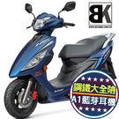 【買車抽液晶】New Nex 125 六期噴射 送A1藍芽耳機 鋼鐵大全險(UT125X1)台鈴Suzuki