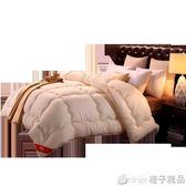 南極人被子冬被加厚保暖棉被褥單人宿舍春秋冬天被芯雙人太空調被QM    橙子精品