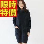 洋裝-時尚高領寬鬆設計修身顯瘦保暖羊毛針織連身裙4色63c38[巴黎精品]