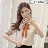 雪紡襯衫女短袖2020夏裝新款韓版白色寬鬆學生修身打底職業裝襯衣-超凡旗艦店