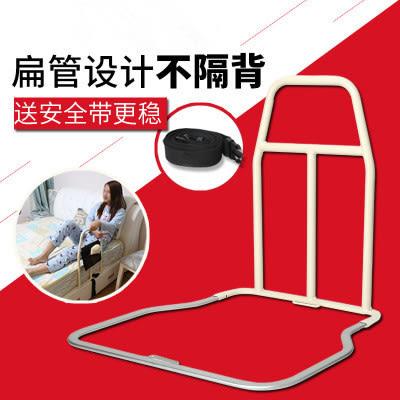 床邊扶手老人起身器護欄殘疾癱瘓安全防摔起床助力架孕婦護理  米蘭shoe