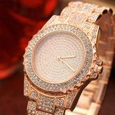 女錶滿天星正韓時尚潮流手錶鑲鑽時裝錶女學生裝飾水鑽女士石英錶【蘇迪蔓】
