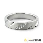 【光彩珠寶】婚戒 18K金結婚戒指 男戒 甜蜜之環