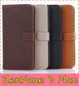 【萌萌噠】ASUS ZenFone3 Max (ZC553KL)瘋馬紋皮紋側翻皮套 商務素面 支架 插卡 錢夾 磁扣 手機套