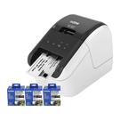 【任選三入500內12mm原廠標籤帶】Brother QL-800 超高速商品標示多功能物流管理列印機