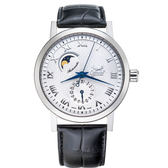 Ogival 瑞士愛其華 月光戰士月象盈虧機械錶/40mm