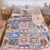 毛毯秋冬保暖學生牛奶絨休閒毯辦公室空調毯車載毯毛毯【櫻田川島】
