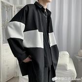 黑暗系男裝黑白針織夾克男設計感小眾上衣炸街外套高級范自留秋冬 雙十一全館免運
