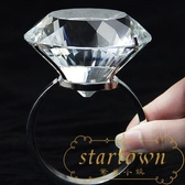 80MM水晶超大鉆戒鉆石大戒指結婚求婚紀念禮【繁星小鎮】