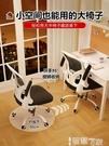 學習椅 卡弗特電腦椅家用學生寫字學習椅凳轉椅升降書桌辦公椅子人體工學 LX 智慧 618狂歡