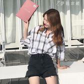 格子襯衫女短袖寬鬆韓版學生bf時尚百搭襯衣外套T恤 伊鞋本鋪