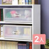 《真心良品》雅適加寬單抽式收納整理箱(2入)
