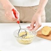 壓泥器搗泥棒土豆泥模具食物搗碎器水果泥模具家用壓蒜器【免運】