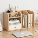 書桌上簡易書架帶筆筒學生宿舍置物架簡約小型書櫃桌面辦公室收納【快速出貨】