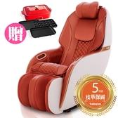⦿超贈點五倍送⦿ tokuyo mini 玩美椅 Pro TC-296(皮革五年保固)※贈【日本BRUNO】多功能電烤盤組