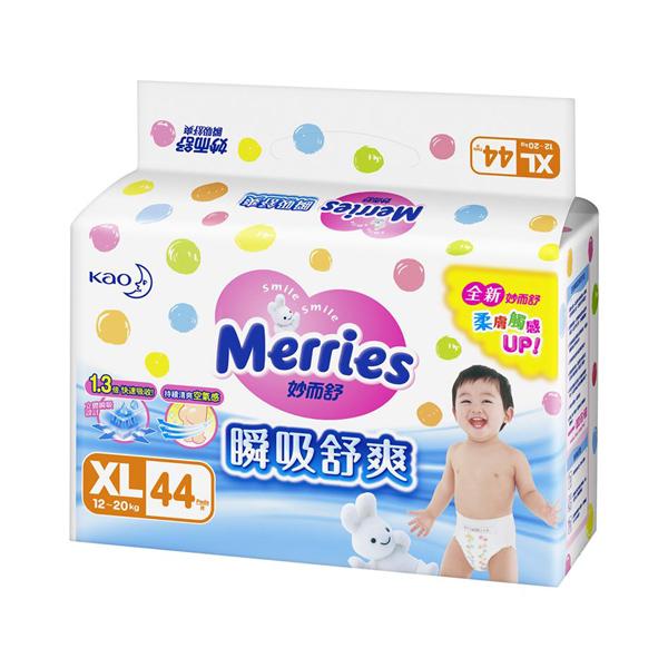 (紙尿褲/尿布)妙而舒瞬吸舒爽紙尿褲(XL)44片 x4入團購組【康是美】