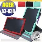 【Ezstick】Acer Iconia...