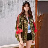 迷彩外套女蝙蝠袖撞色bf風短外套女薄2018春秋新款寬鬆外套棒球服 東京衣櫃