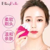 BlingBelle德國貝兒潔面儀 貝爾電動硅膠毛孔清潔器刷面部洗臉儀  無糖工作室