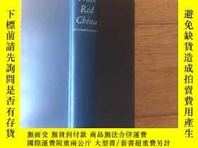 二手書博民逛書店1945年 罕見北行漫記 Report from red Chi