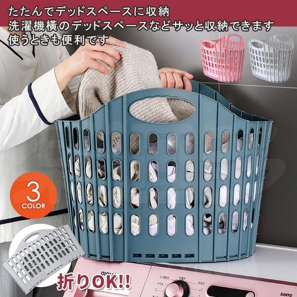 可折疊多用途收納籃 髒衣籃 買菜藍 SH6680