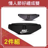 【2件】NIKE Heritage Hip 情侶款腰包 斜背包小包耐吉 黑/灰 BA5750