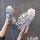 增高鞋 內增高小白鞋女新款休閒百搭厚底鬆...
