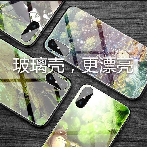 iPhone x 玻璃手機殼 蘋果X 手機保護套 矽膠軟手機殼 Apple X 清新動漫插畫手繪男女款保護殼