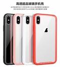 88柑仔店~蘋果X 手機殼鋼化玻璃殼iPhoneX/6/7/8Plus TPU+PC簡約防摔保護套