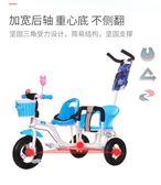 兒童雙人三輪車腳踏車雙胞胎童車手推車男女寶2-3-6歲剎車自行車YYJ      原本良品