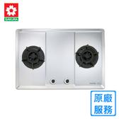 【櫻花】G 2623S 二口大面板不鏽鋼易清檯面爐桶裝瓦斯